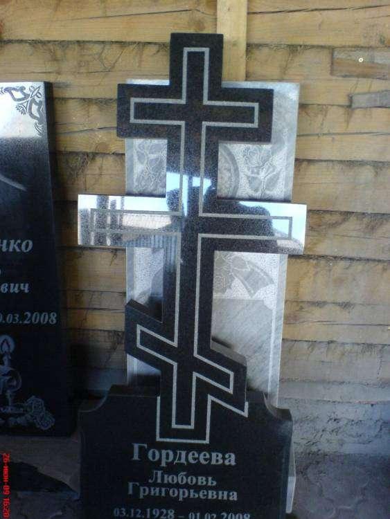 post-8648-0-53805600-1438933194_thumb.jp