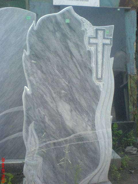 post-8648-0-76089900-1438898213_thumb.jp
