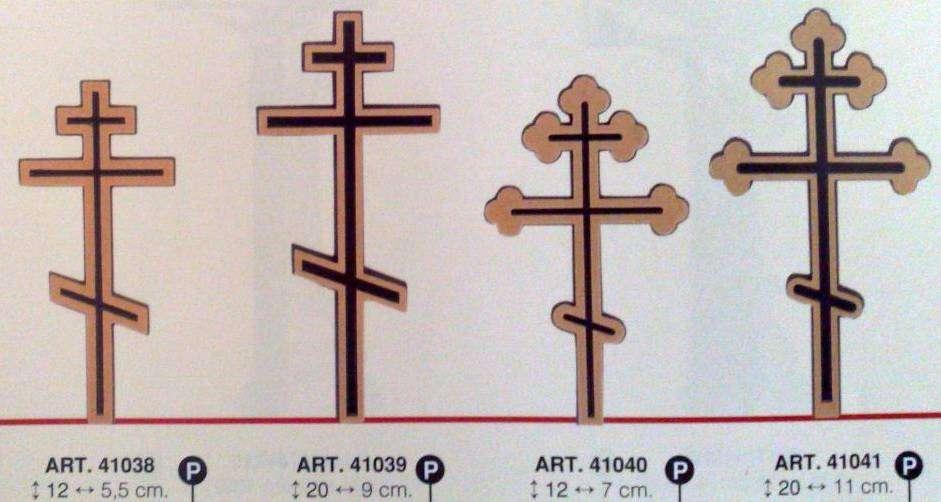 православные кресты.jpg