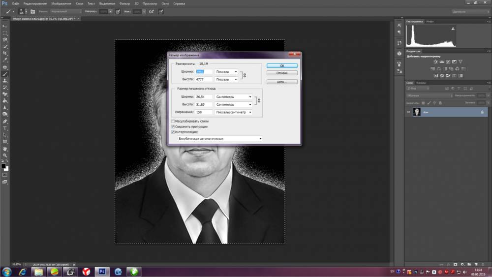 CorelDRAW Graphic (3).jpg 2.jpg