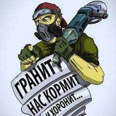 Orlovskuy1103