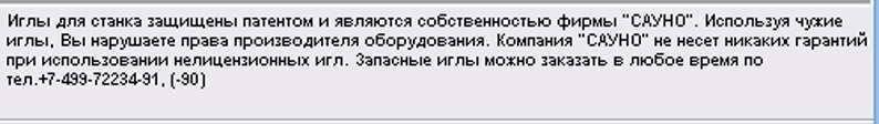 58d2cb99750ea_2.jpg.b05654505a6dd8ba7b08dcef6a39b201.jpg