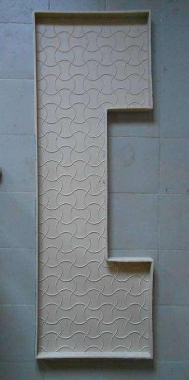 плита С (1).JPG