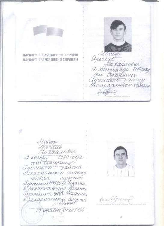 Паспорт страница 1-3.jpg