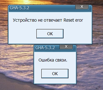 Скриншот (03.04.2003 00-22-43).jpg