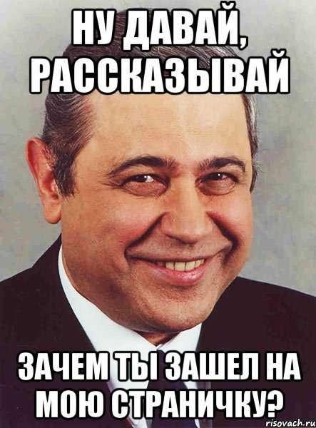 petrosyan_24654322_orig_.jpg