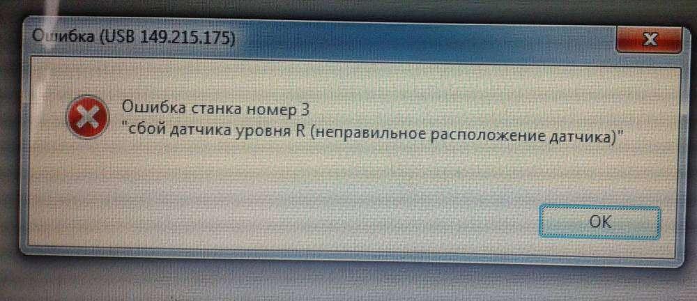 108524614_3.thumb.jpg.513425fc5ae9b9d153580354ac2084e4.jpg