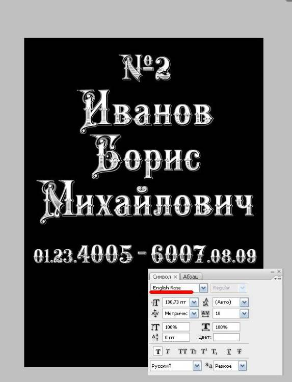 299440397_.thumb.jpg.ae535c35e353be55c178f109a3d6f688.jpg
