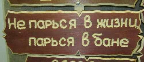 Rez_neparsyavzjizny_350.jpg