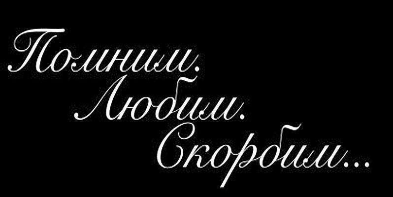 шрифт.jpg