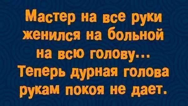 otlichnaya-podborka-4.jpg