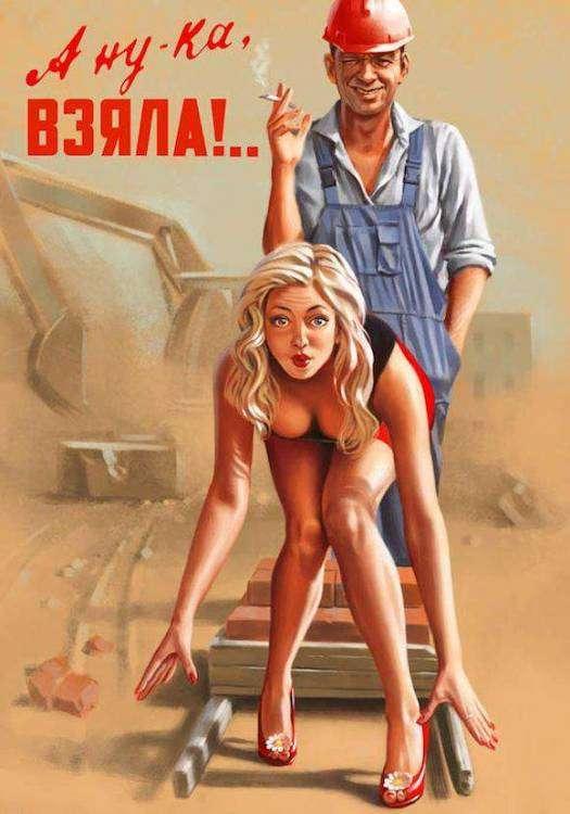 soviet_pinup_01.jpg