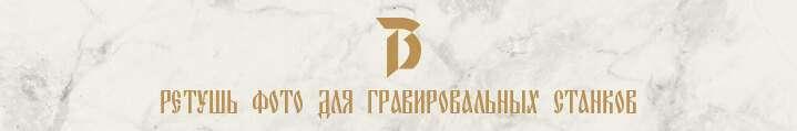 banner.jpg.f0aa3b5101d381757d1d445891ba6d41.jpg
