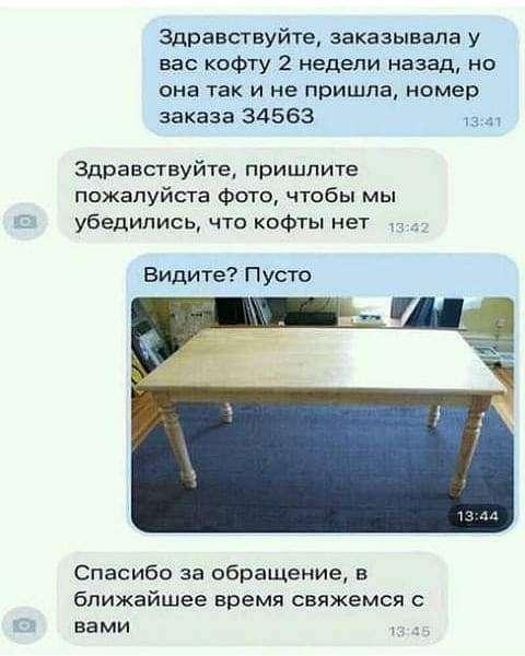 photo_1530712853.jpg