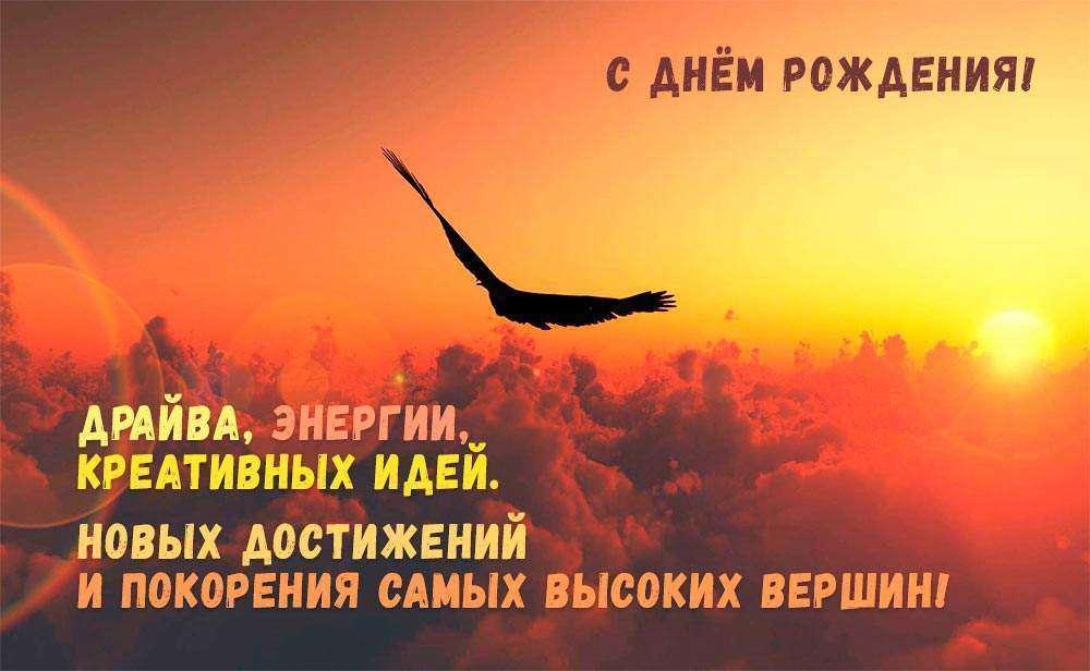 kartinki_s_dnem_rozhdeniya_muzhchine_08.jpg