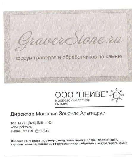 визитка 1.jpg