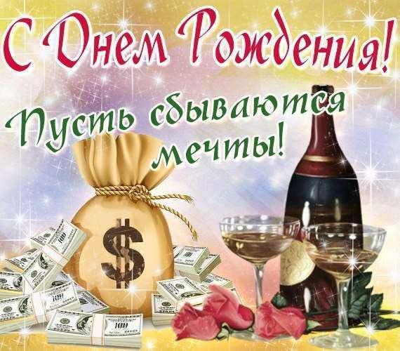 dayname_ru_544.jpg
