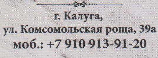 53970597_001.jpg.19418490cfcba05f3b422e30dd913652.jpg