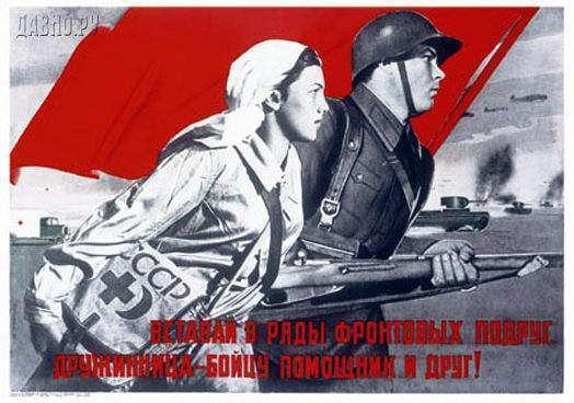 poster-1941e.jpg