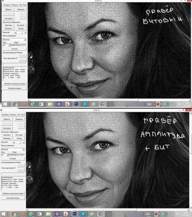 форускрин грей гамма22.jpg