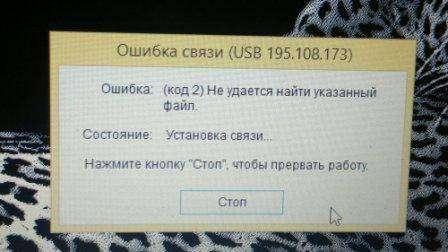 post-10475-0-98877100-1394022967_thumb.j