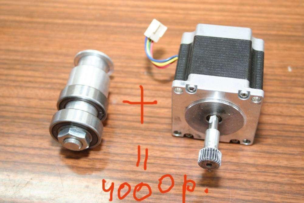 post-8507-0-89297300-1442925030_thumb.jp