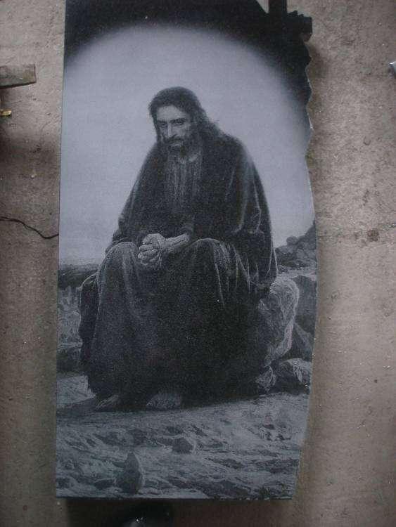 Иисус.jpg