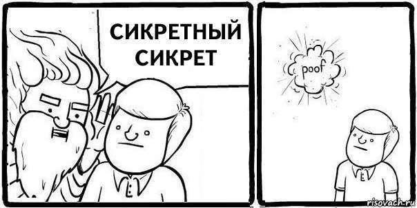 sEzjZ.jpg
