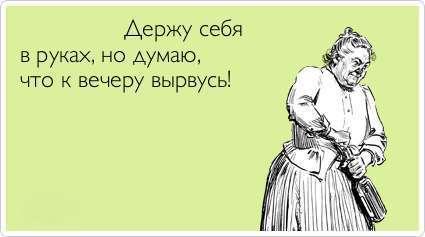 atkritka_1349983749_368.jpg