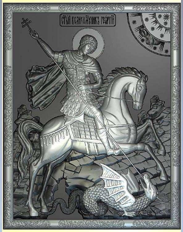 икона Георгий победоносец 2.jpg