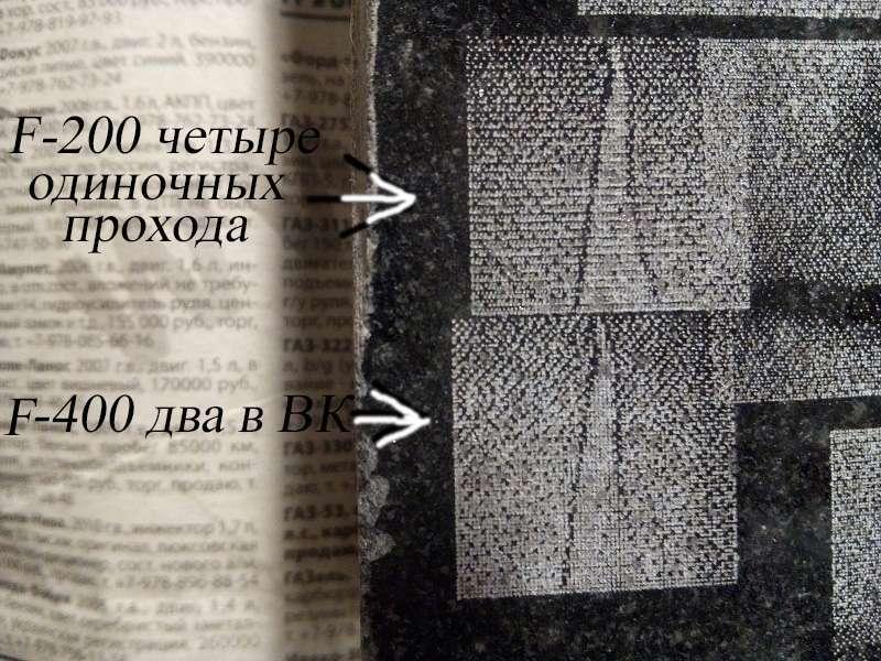 полосы1.jpg