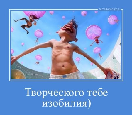 Изображение в 1372837111_2.jpg