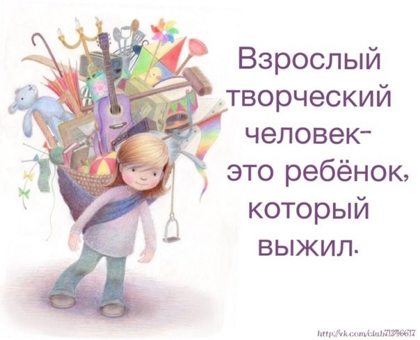 Изображение в c902264191b7a7319ddacb107c74cc1d.jpg