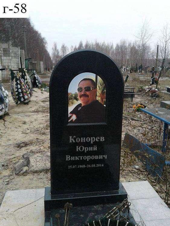 krasivyj_granitnyj_pamyatnik_058.jpg